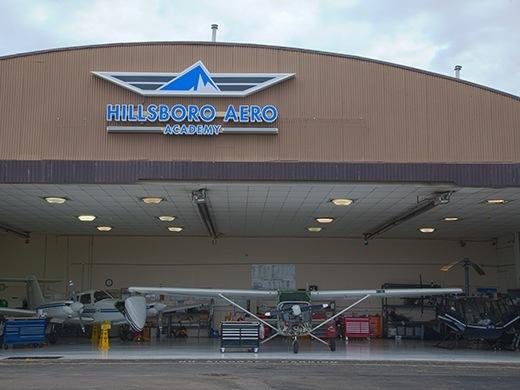 HAA Hillsboro campus maintenance hangar